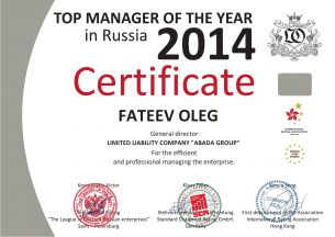 TOP MANAGER OF THE YEAR in Russia 2014
